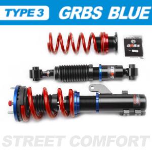 Giảm xóc GRBs Type Blue StreetComfort